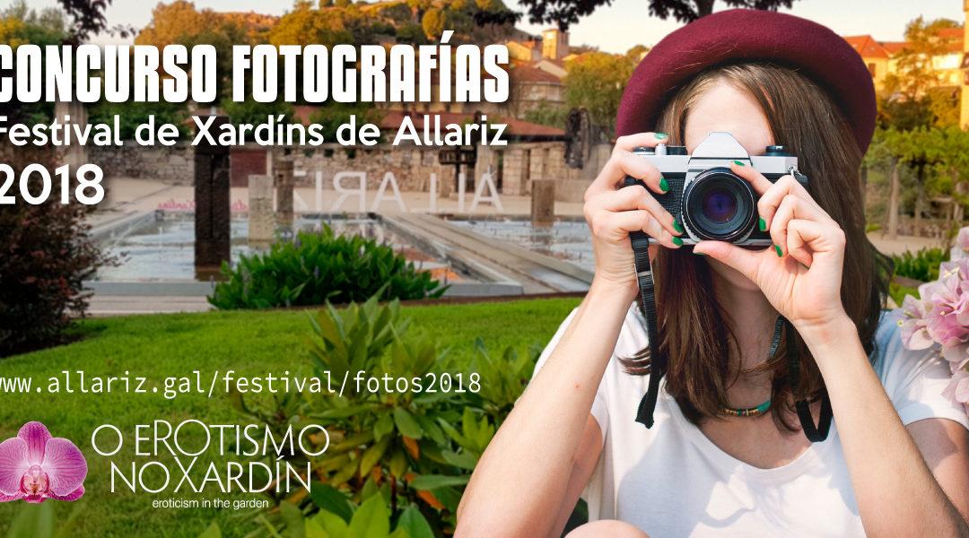 O Festival de Xardíns de Allariz organiza un concurso de fotografías online