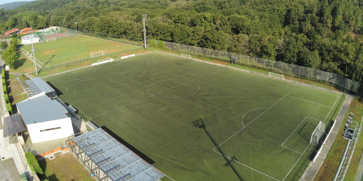Cidade Deportiva O Seixo