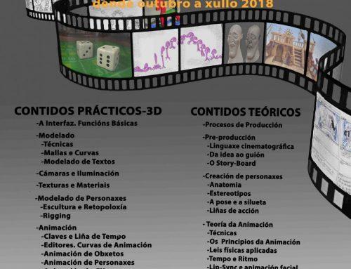 Curso de animación 3D na Casa da Mocidade