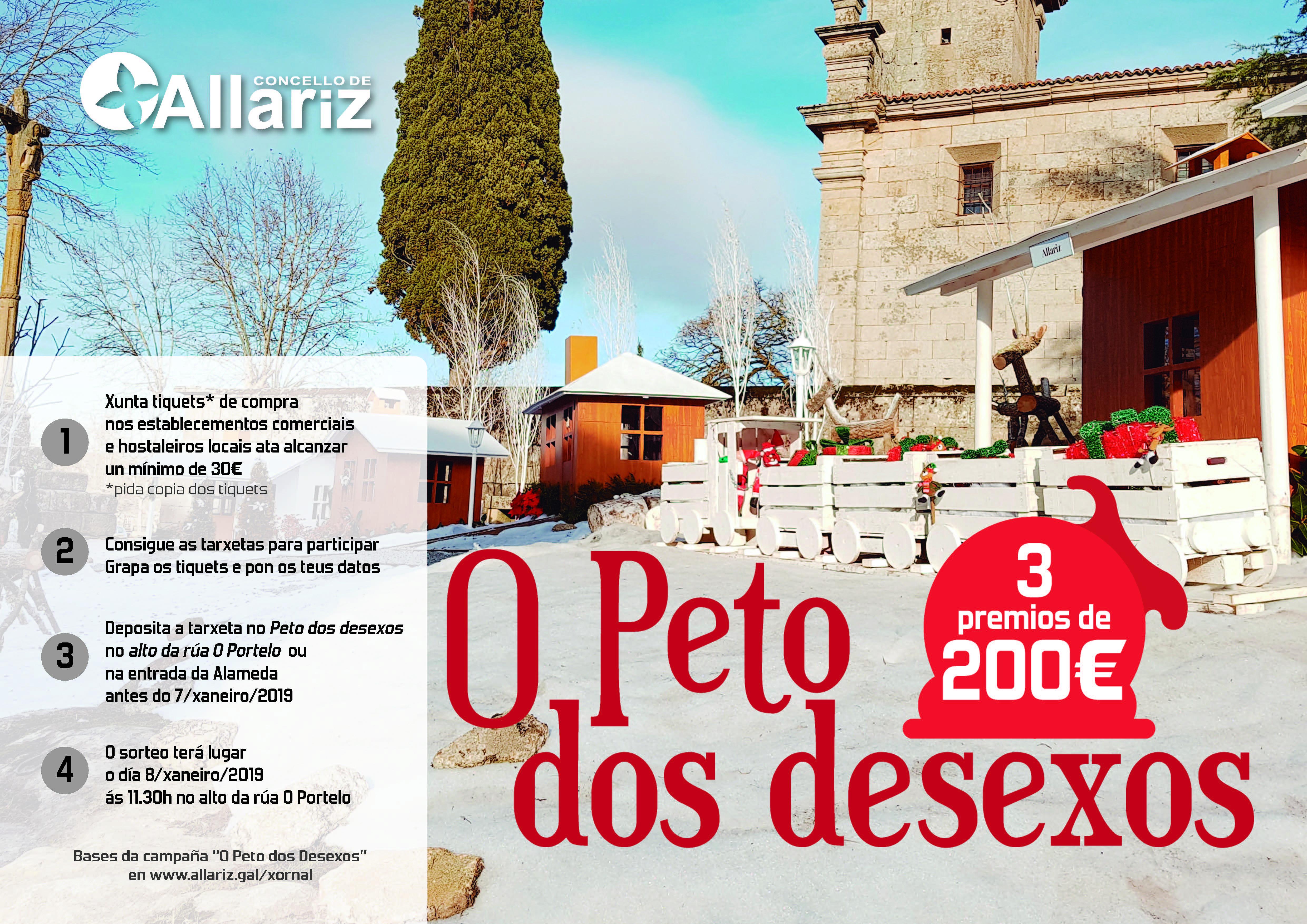 Un Nadal máis, comercio e hostalería de Allariz incentivan as compras locais mediante o Peto dos Desexos