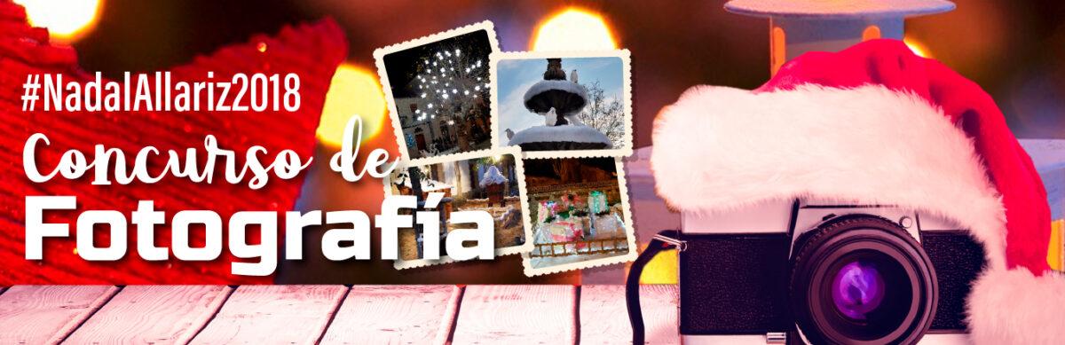 Fotografar o Nadal en Allariz ten premio