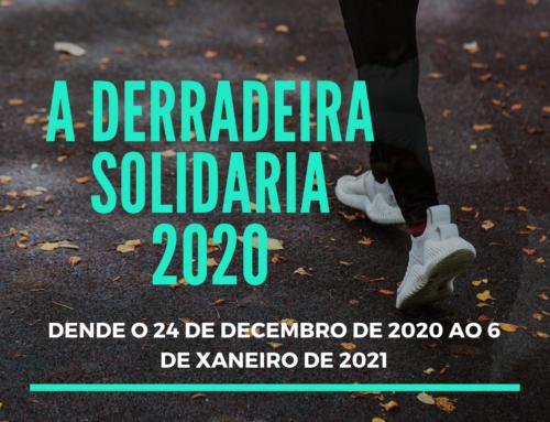 Allariz celebra este ano, a Derradeira Solidaria do 24 de decembro de 2020 ao 6 de xaneiro de 2021.